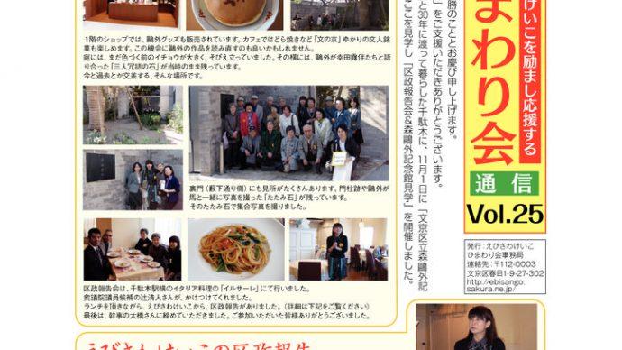 himawari_25のサムネイル