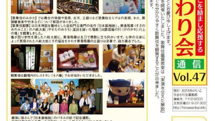 himawari_47のサムネイル
